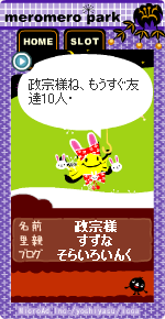 09eoki074.PNG